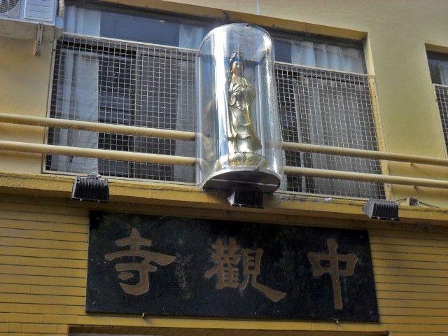 Barrio Chino de Belgrano, Templo Budista