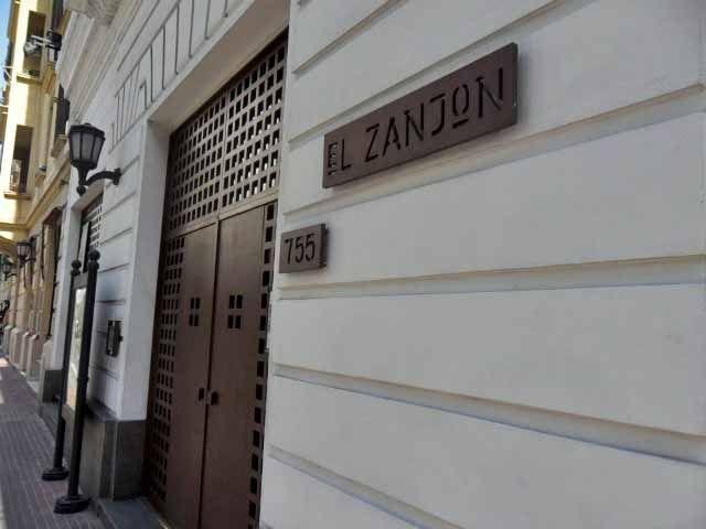 El Zanjón de San Telmo, porta de entrada